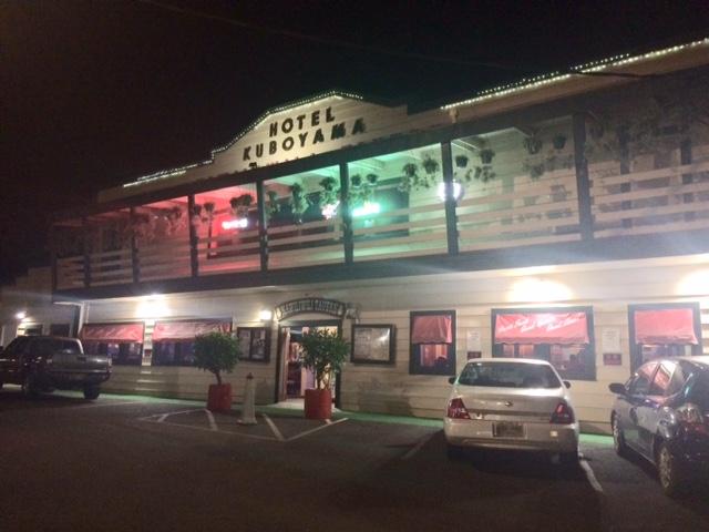 Nawiliwili Tavern Kauai