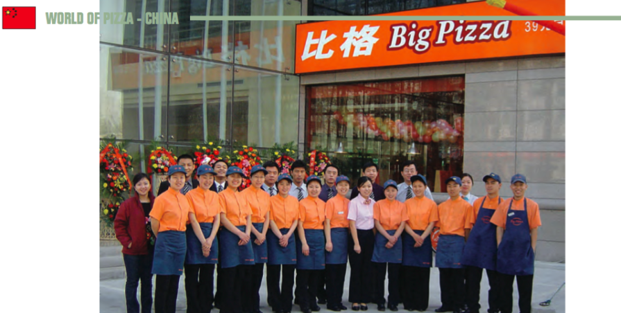 Big Pizza - PMQ Pizza Magazine